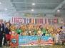 Mistrzostwa Świata Juniorek w Unihokeju w Zbąszyniu